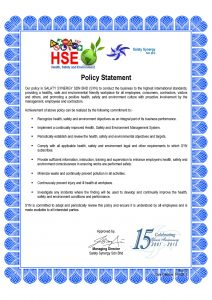 hse-policy